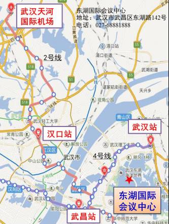 从武汉天河国际机场到武汉东湖国际会议中心 路线1:地铁 从武汉天河